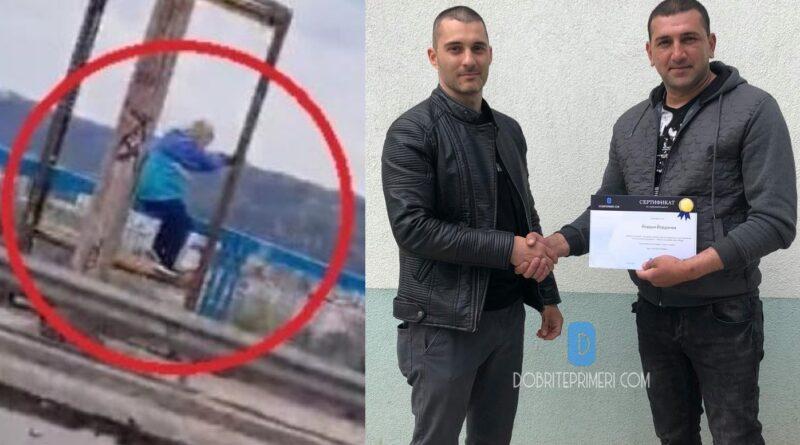 """""""Добрите Примери"""" с жест към героя спасил жената на Аспарухов мост (ВИДЕО)"""
