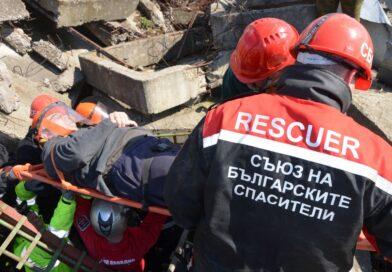 """Организацията """"Съюз на българските спасители"""" работи за изграждане на национална доброволческа мрежа и създава иновации в спасителната дейност"""