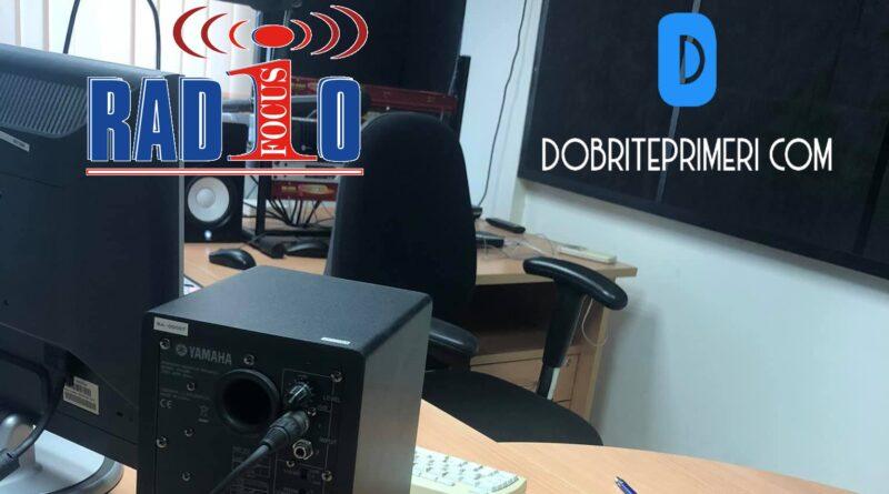 """Чуйте целия разговор с основателя на платформата """"Добрите Примери"""" по радио Фокус (НЕИЗЛЪЧЕН ЗАПИС)"""